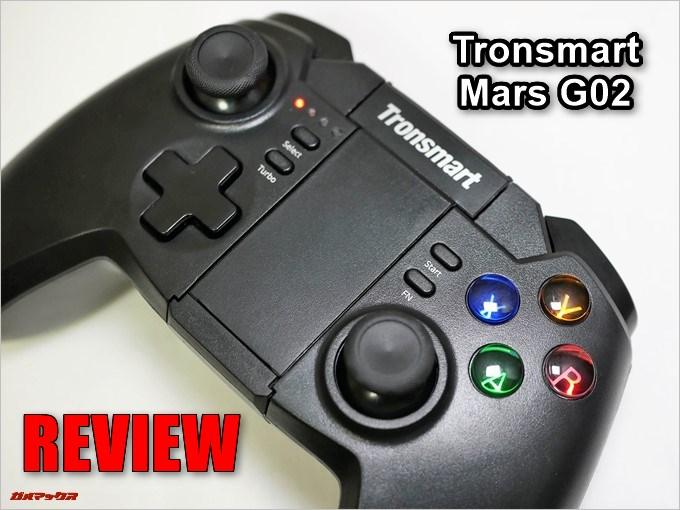 Tronsmart Mars G02