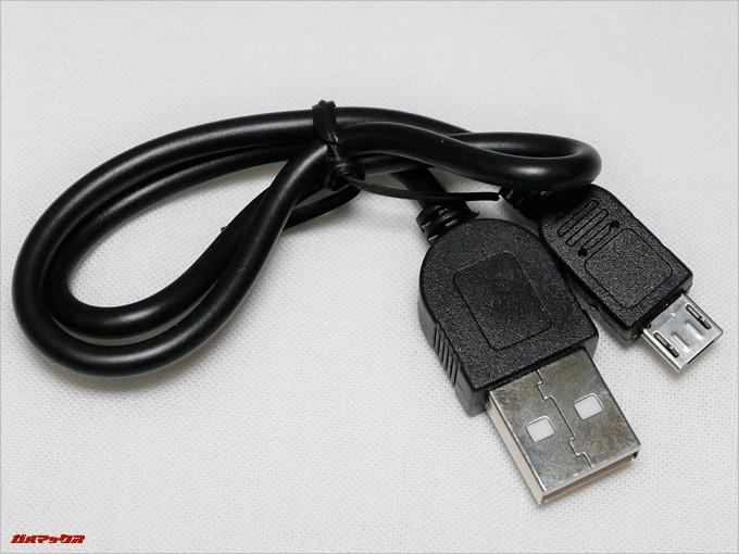 Tronsmart Prime 10000にはモバイルバッテリー自体の充電が可能なUSBケーブルも入っていました。