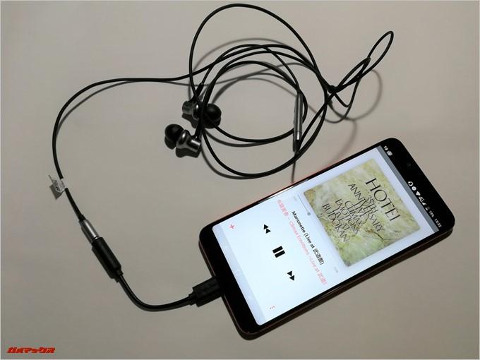 UMIDIGI S2は付属の変換アダプターを利用することで有線イヤホンが利用できます