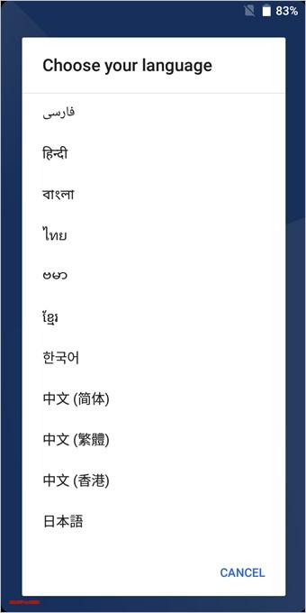 UMIDIGI S2は日本語が選択可能なので日本語で利用できます。