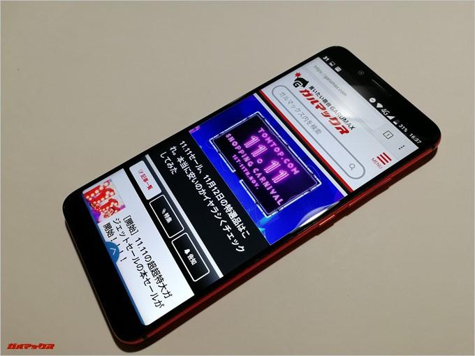 UMIDIGI S2のオンスクリーンキーは簡単に非表示ができるので18:9ディスプレイをフルに利用可能です。