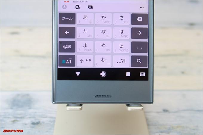Xperia XZ1 Compact(G8441)はキーボードも初期状態で日本語が利用できます