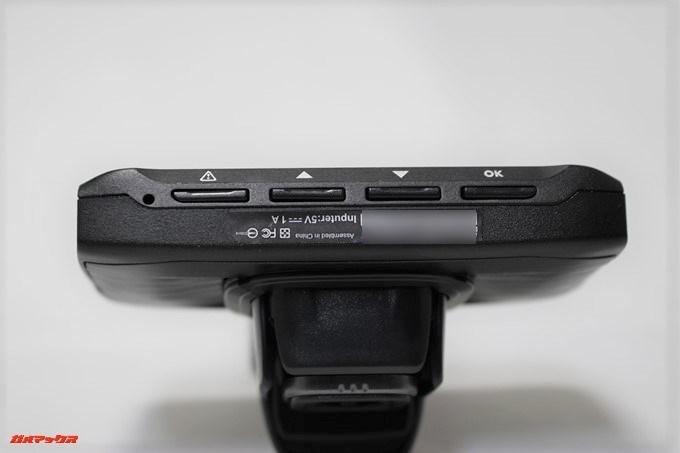 PAPAGO!GoSafe 34Gは本体下部に物理ボタンが設置されています