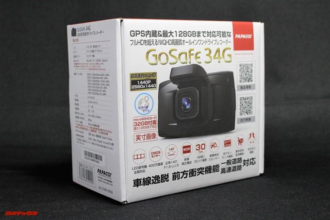 PAPAGO!GoSafe 34Gは外箱から完全に日本語対応
