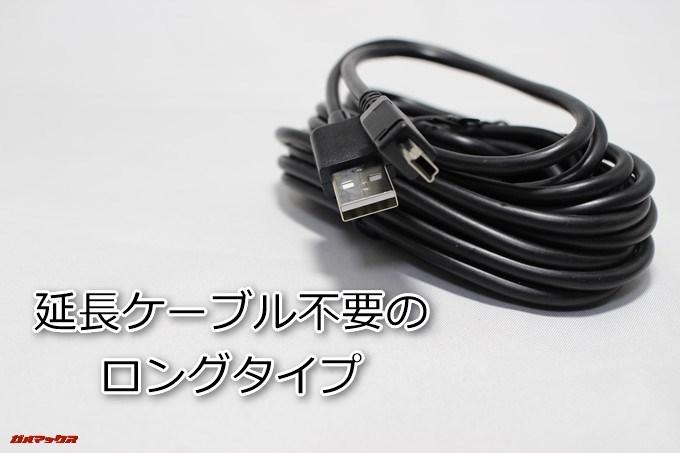 PAPAGO!GoSafe 34Gに付属のケーブルは延長コード不要Typeです