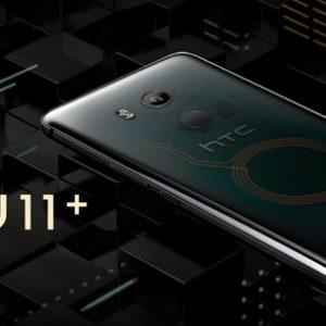 [お知らせ]HTC U11 lifeとHTC U11+の国内初タッチアンドトライイベントに行ってきます