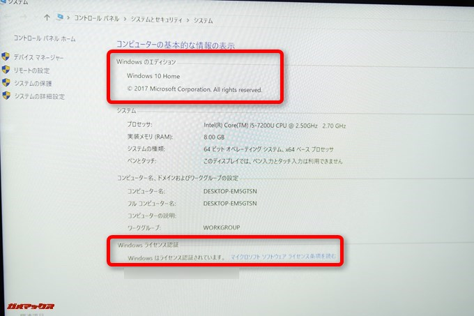 日本語版のWindows 10 Homeで認証も無事にクリアしました