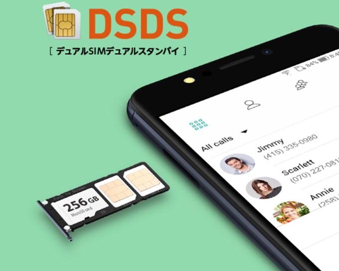 ZenFone 4 MaxはDSDSを利用しながらもMicroSDが利用できトリプルスロットを搭載しています。