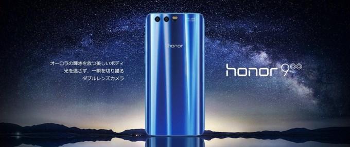 honor 9(Kirin 960)