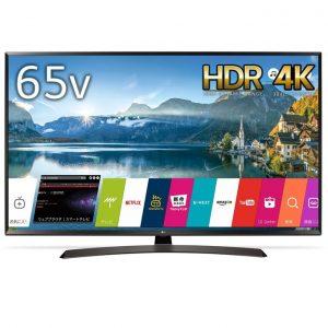 [12/11のみ!]最新型LG 65型4Kテレビが特選タイムセールに登場!