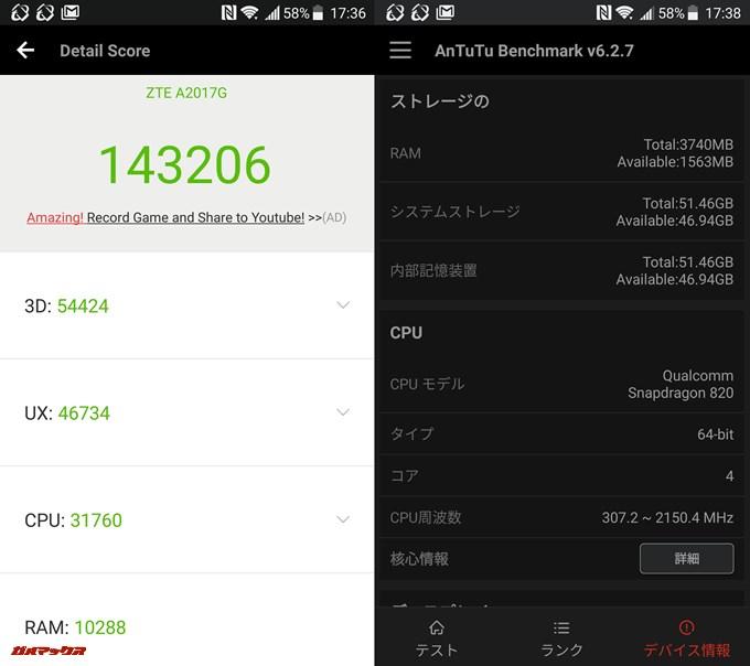 AXON 7(Android 6.0.1)3台目の実機AnTuTuベンチマークスコアは総合が143206点、3D性能が54424点。