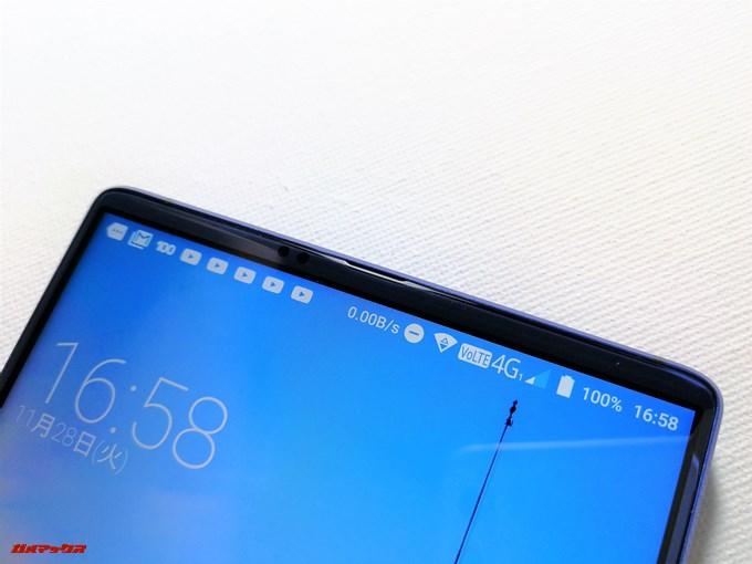 Elephone S8の3辺狭額縁デザインは非常に左右と上部のベゼル部分が薄くなっています。