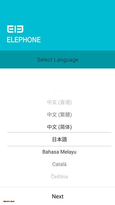 Elephone S8は日本語に対応しています。
