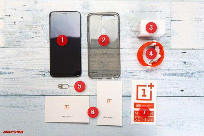 OnePlus 5Tの同梱物一覧