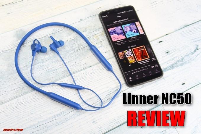 Linner NC50
