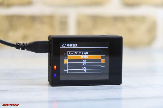 Thieye E7は動画データを時間で小分けするループ動画を設定可能です
