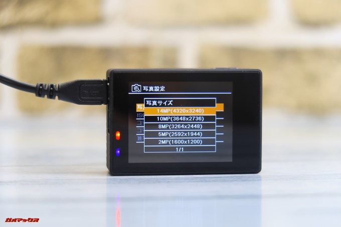 Thieye E7は最大14Mで撮影することが可能です。