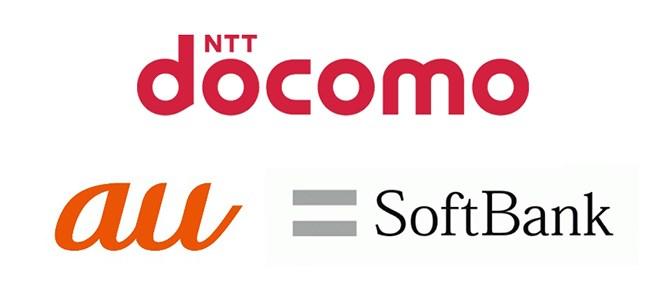 docomo au SoftBank
