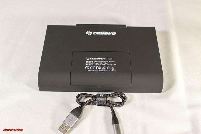 cellevo GAME POWERは本体と充電用ケーブルのみが付属していました。