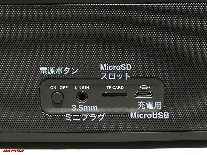 DOSS SoundBoxの入出力は背面に集約されているので見た目もスッキリ