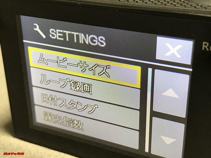 EKEN H9sは完全に日本語に対応しています。