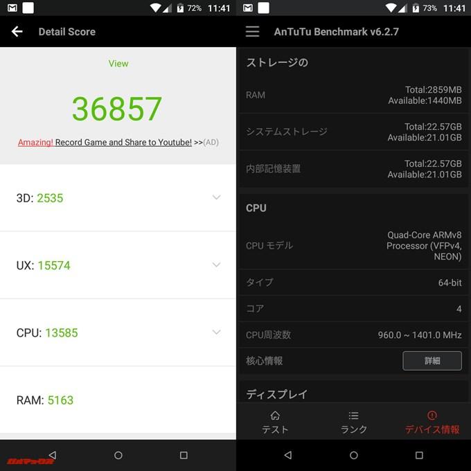 Wiko VIEW(Android 7.1.2)実機AnTuTuベンチマークスコアは総合が36857点、3D性能が2535点。