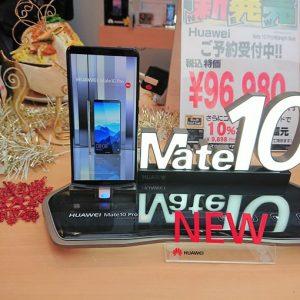 Huawei Mate 10 Proの実機体験会がヨドバシアキバで開催中!オリジナルグッズのプレゼントも!