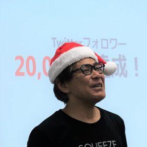 SIMフリー版のHTC U11 ソーラーレッドが発売決定!Twitterフォロワー数でプレゼント数がアップ!