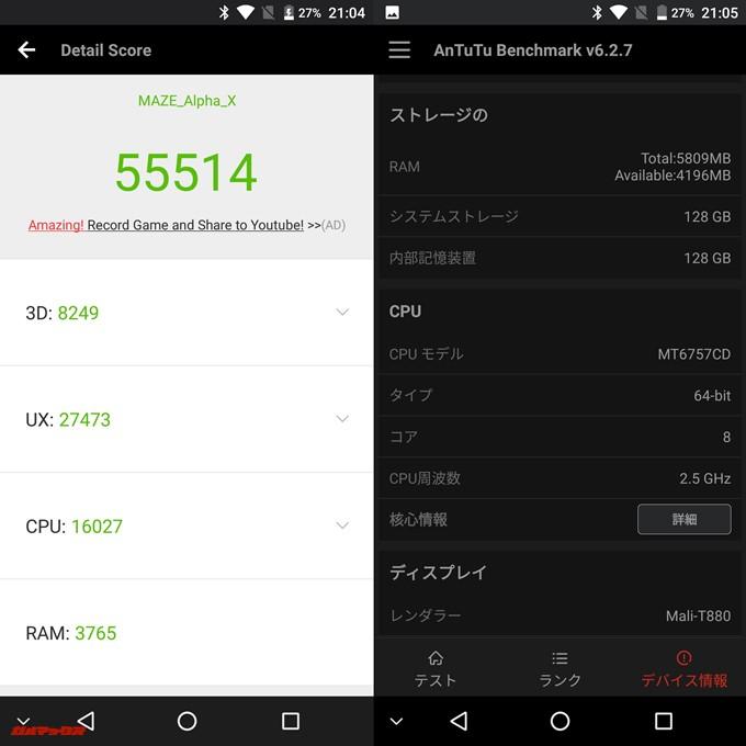 MAZE Alpha X(Android 7.0)実機AnTuTuベンチマークスコアは総合が55514点、3D性能が8249点。