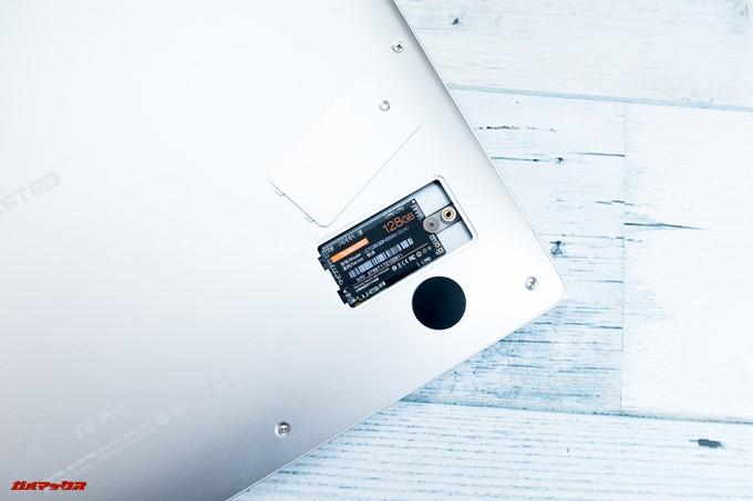 Teclast F6 Proに搭載されているSSDスロットは既に使用済み