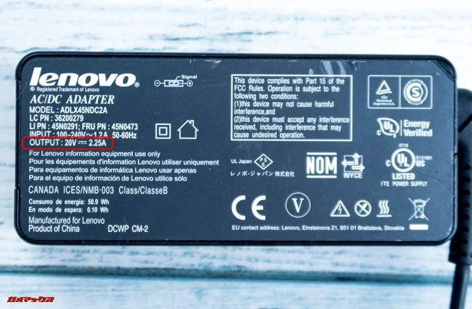 ノートパソコンの充電器にはVAで表示されているものもある