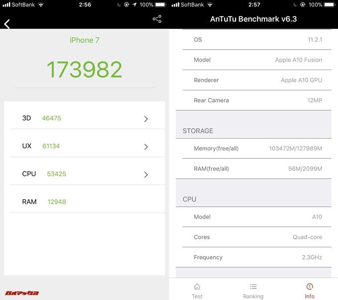 iPhone 7(iOS 11.2.1)の2018年1月19日掲載端末の実機AnTuTuベンチマークスコアは総合が173982点、3D性能が46475点。