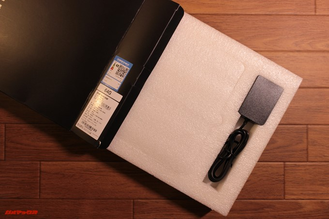 Jumper EZpad 6 Plusは非常に丁寧に梱包されています