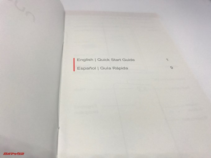 nubia Z17 liteの取扱説明書には日本語は含まれていません。
