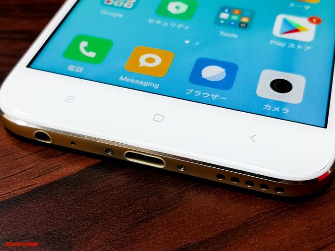 Xiaomi Mi 5Xのナビゲーションキーは画面外に備わっている画面外タイプ
