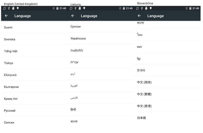 Oukitel U18は日本語に対応しています