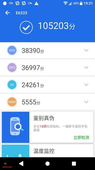 Xperia Z3+ Dual(Android 7.1)実機AnTuTuベンチマークスコアは総合が105203点、3D性能が36997点。