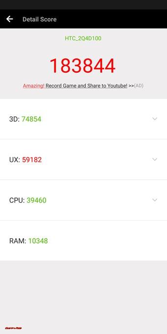 HTC U11 Plus(Android 8.0.0)実機AnTuTuベンチマークスコアは総合が183844点、3D性能が74854点。