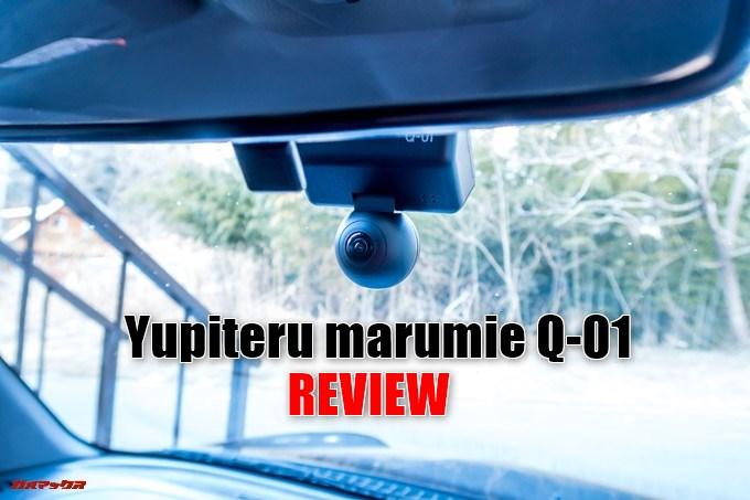 marumie Q-01