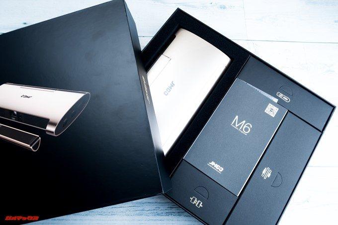 JMGO M6 Portable DLP Projectorの化粧箱は弁当箱タイプ