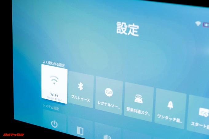 JMGO M6 Portable DLP Projectorは日本語に対応しているので設定画面も全て日本語で利用できます