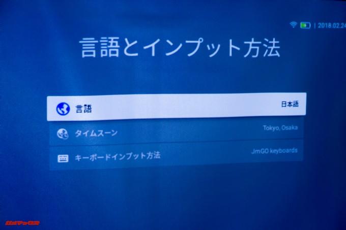 JMGO M6 Portable DLP Projectorは日本語が含まれています