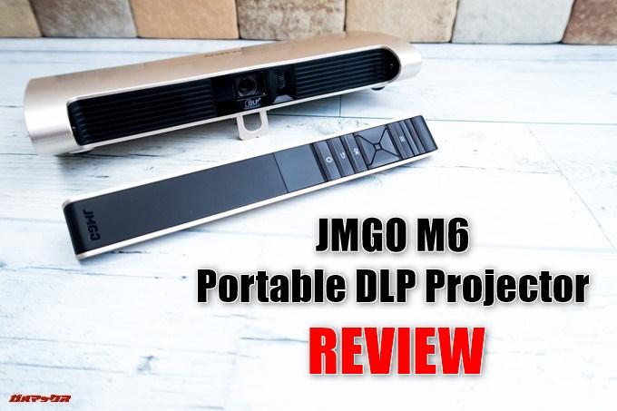 JMGO M6 Portable DLP Projector