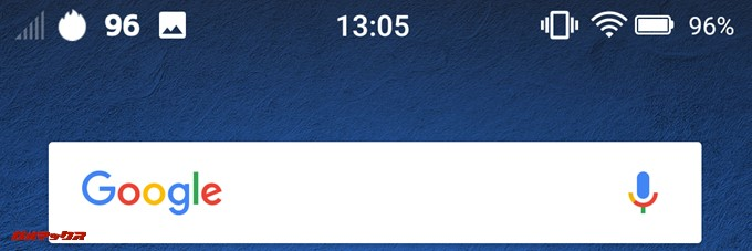 FREETEL REI 2 Dualでau VoLTE SIMを挿した際に電波マークは表示されるが電波は立たない