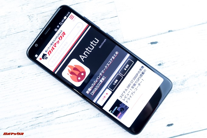 ZenFone Max Plus (M1)は16:9と比較して沢山の情報を表示可能です