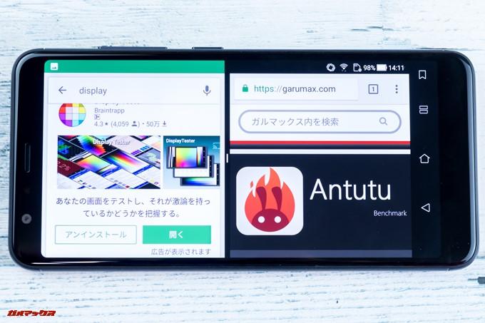ZenFone Max Plus (M1)は横長ディスプレイなのでマルチ画面でも操作性がアップ