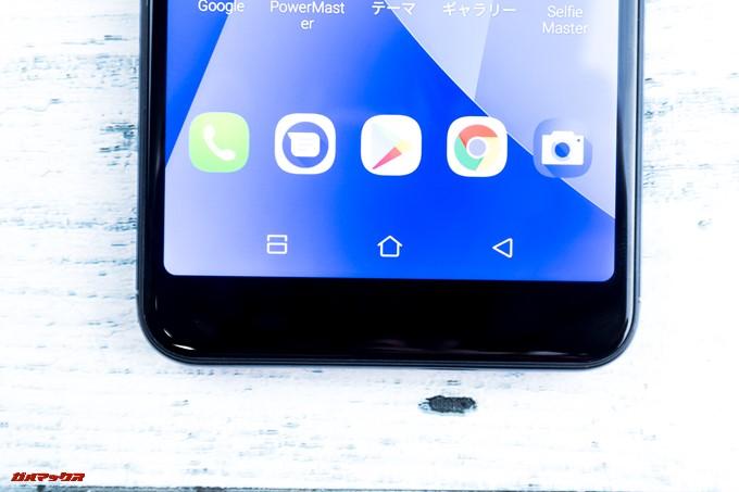 ZenFone Max Plus (M1)は戻るボタンを任意で左右のどちらかに切り替えることが可能です