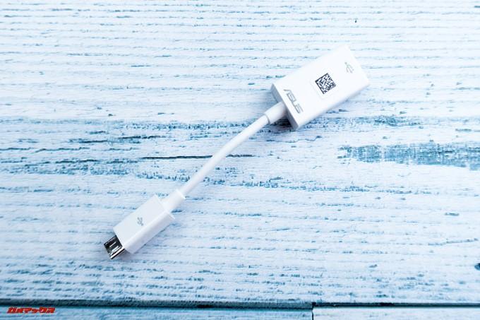 ZenFone Max Plus (M1)にはOTGケーブルが付属