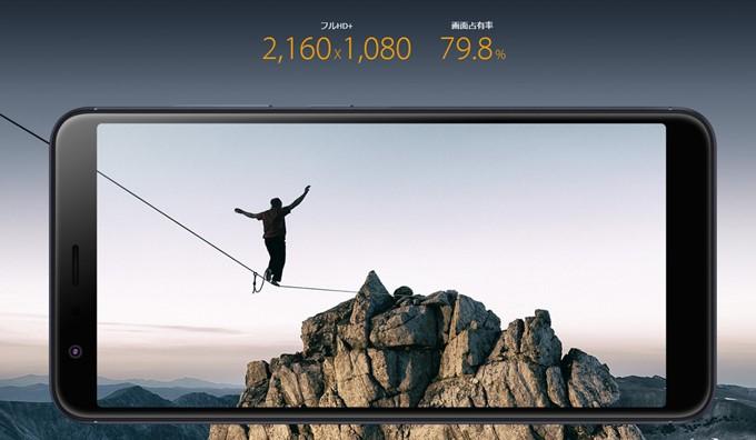 ZenFone Max Plus (M1)は縦に長い18:9のトレンドディスプレイを搭載しています