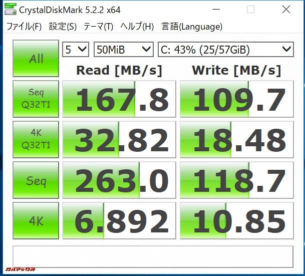 Jumper EZpad 6 PlusのCrystalDiskMark